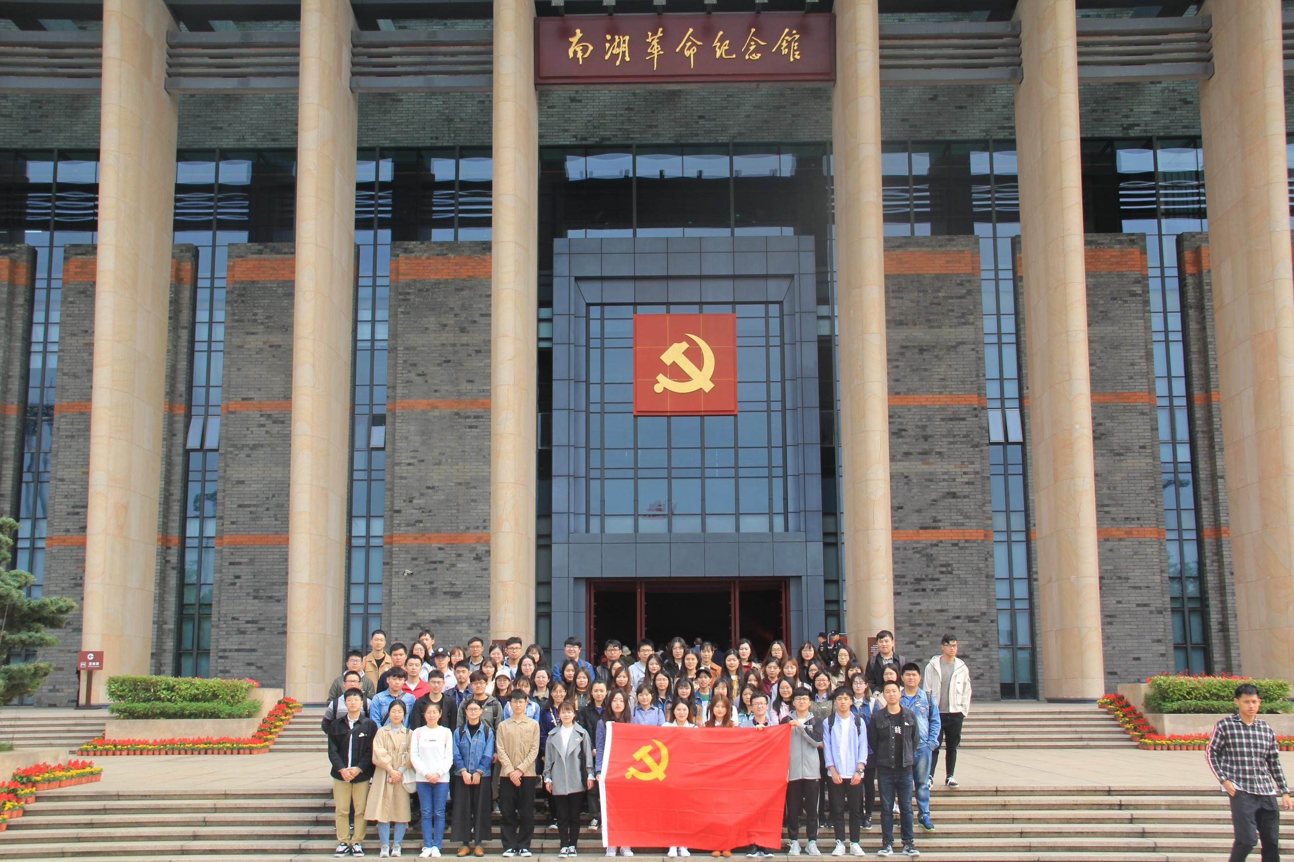浙江工商大学经济学院